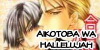 Aikotoba wa Hallelujah