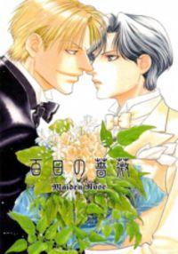Tên truyện: Luckenwalde no Heya deTác giả: Inariya FusanosukeRating: 16+