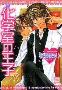 Tên truyện: Kagakushitsu no OujiTác giả: Sakuraga MeiRaitng: 17+