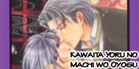 Kawaita Yoru no Machi wo Oyogu