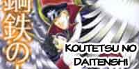 Tên truyện: Koutetsu no Daitenshi Tác giả: Mizukami Shin Rating: 18+